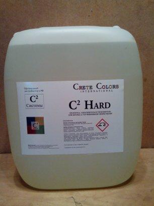C2 Hard Image